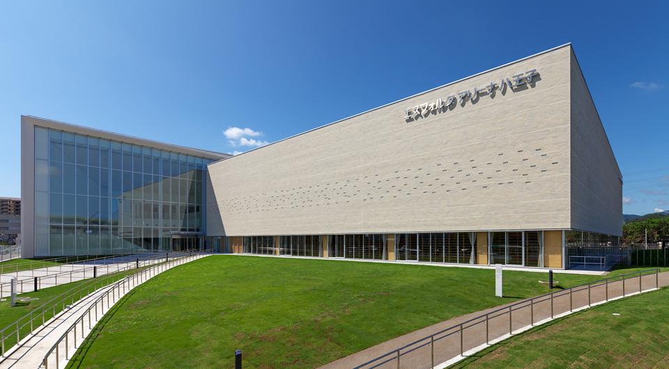八王子市総合体育館(エスフォルタアリーナ八王子)