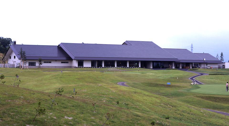 新庄アーデンゴルフ倶楽部クラブハウス
