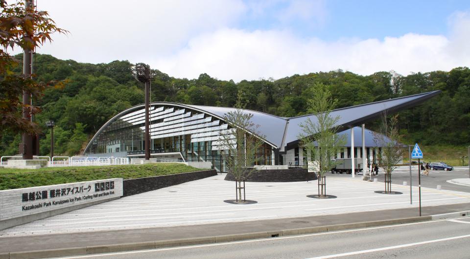 風越公園軽井沢アイスパーク