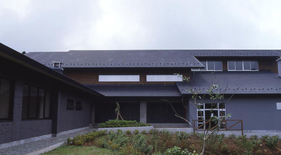 箱根町立森のふれあい館