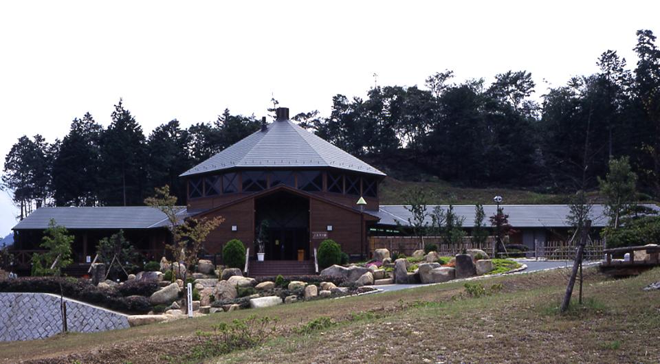 滋賀県立近江富士花緑公園「ふるさと館」