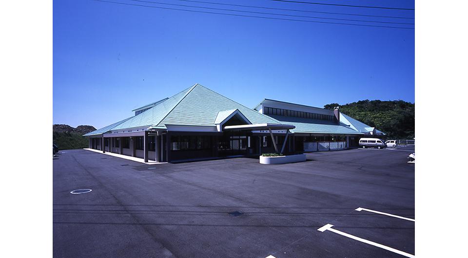 西海町保健福祉センター