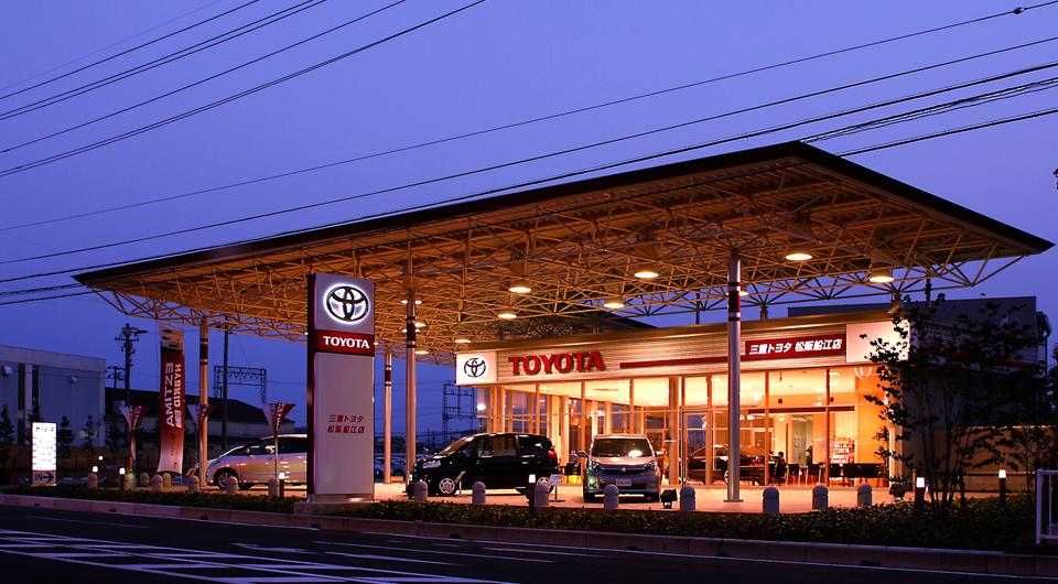 三重トヨタ自動車株式会社 松阪船江店