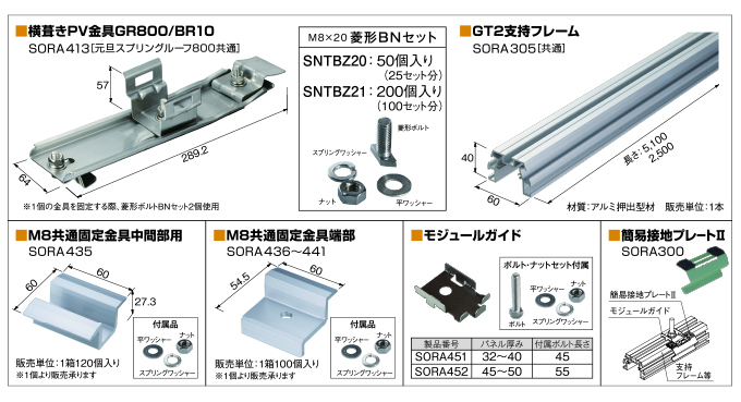 product1791-1
