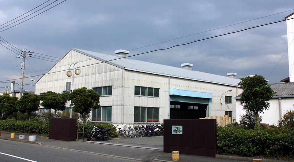 三信工業株式会社 横浜工場
