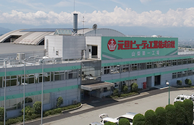 山梨第一工場写真10