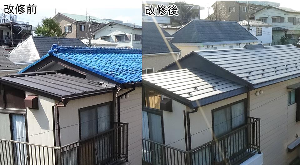 S邸(神奈川県藤沢市)