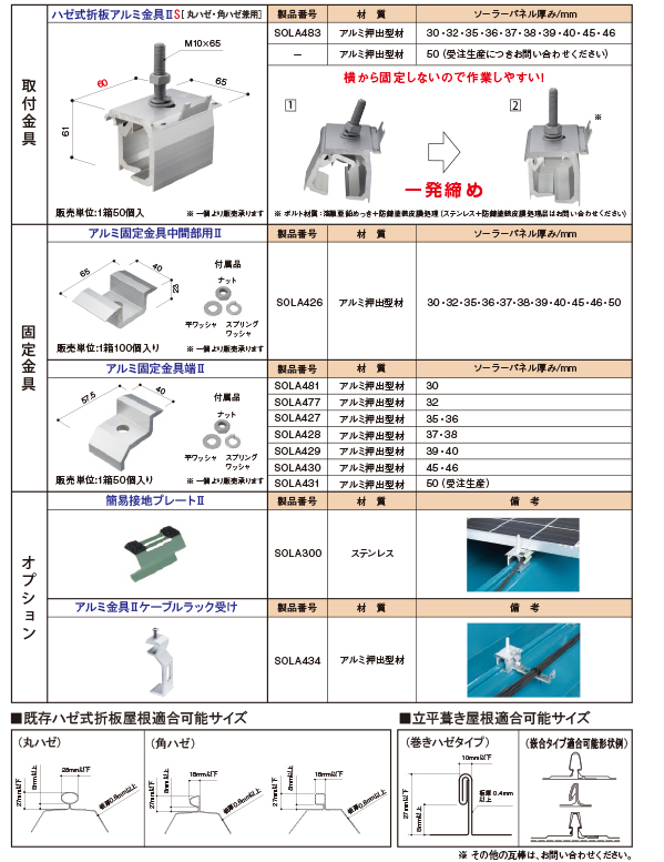 products12425-6